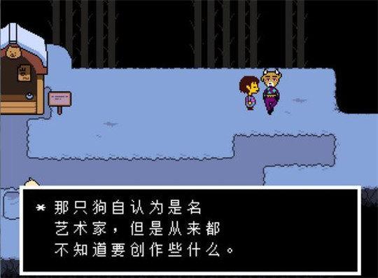 傳說之下中文版