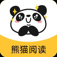 熊猫阅读app