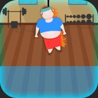 肥宅励志减肥记