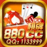 880棋牌游戏