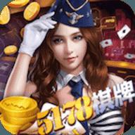 5178棋牌捕鱼官网版