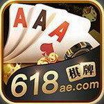 618棋牌手游