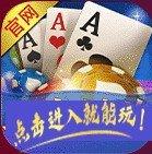 xin365棋牌