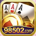 98502棋牌