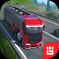重型大卡车模拟驾驶