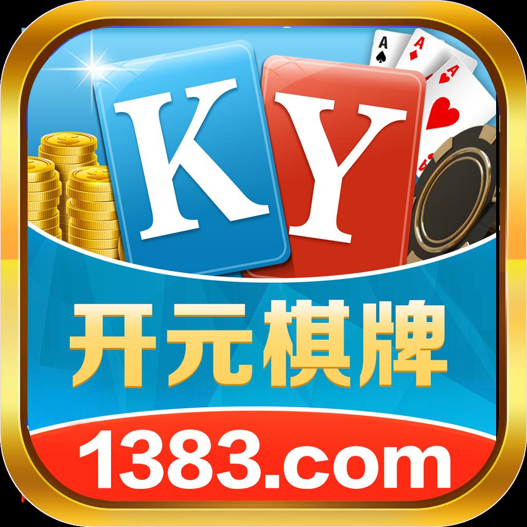 开元1383棋牌app