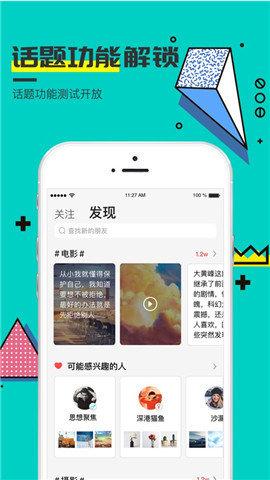 可访下载-可访app下载
