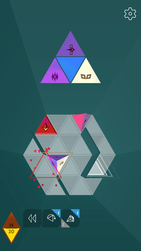金字塔解谜