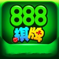 888棋牌游戏大厅