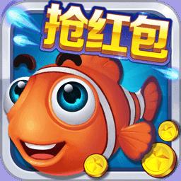新发财电玩捕鱼游戏