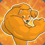 动物之斗手机版破解版
