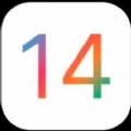 iOS14测试版Beta2描述文件