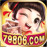 798棋牌app