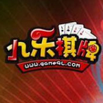 九乐棋牌2020官方版