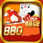 880棋牌苹果版