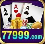 吉利棋牌77999游戏