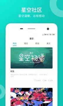 智学网查分app