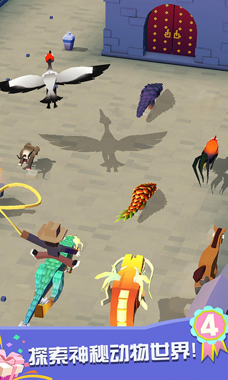 疯狂动物园1.27.0破解版