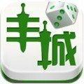 丰城呱呱棋牌苹果版本