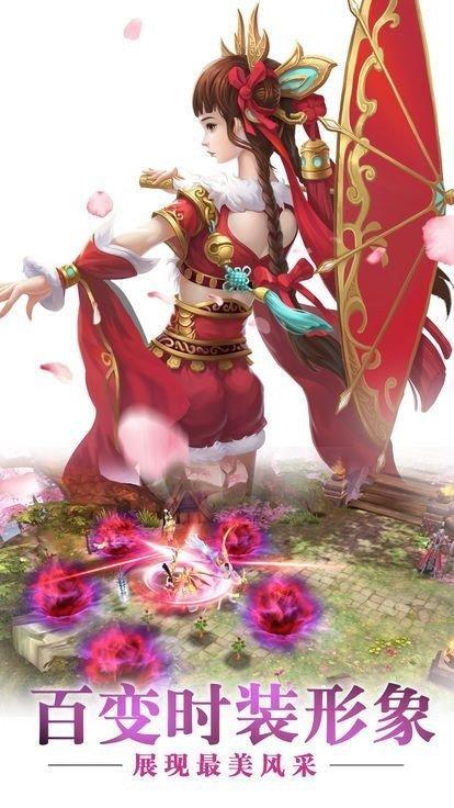 鸿蒙剑神诀