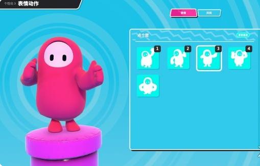 糖豆人淘汰赛mod版游戏下载-糖豆人淘汰赛mod版手机版下载