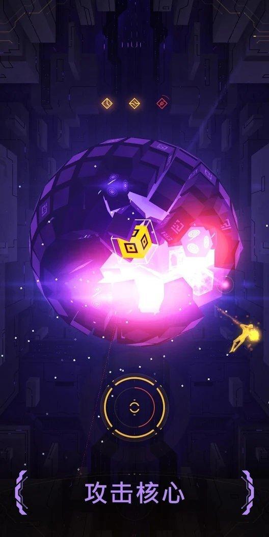 冰冷的深渊游戏下载-冰冷的深渊游戏安卓版下载