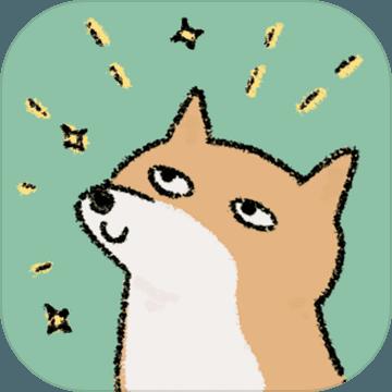 狐里狐涂测试版
