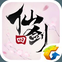 仙剑奇侠传4单机版安卓