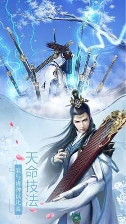 九州仙师游戏下载-九州仙师手游下载