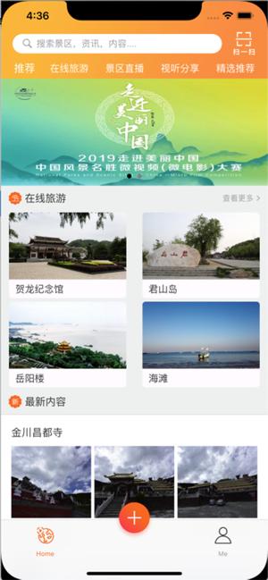 万景台app下载-万景台最新安卓版下载