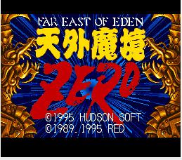 天外魔境ZERO中文版