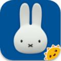 小兔米菲的日常