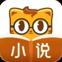 七星猫小说