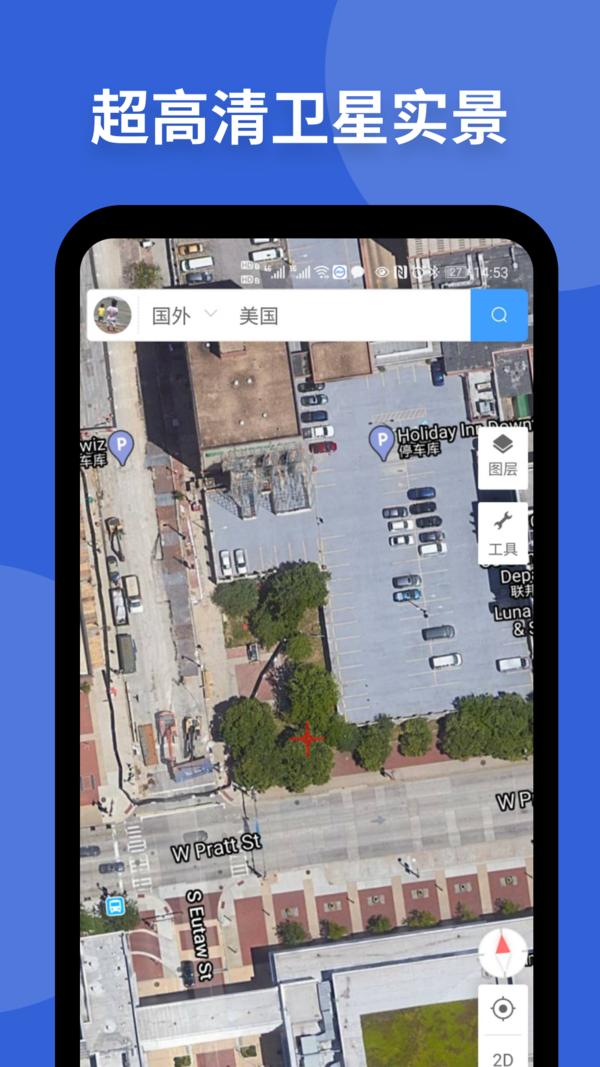 新知卫星地图下载安装-新知卫星地图手机版下载