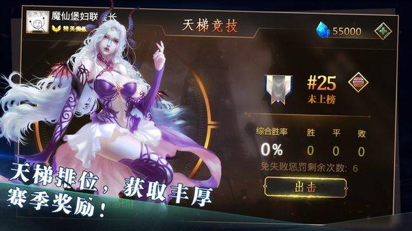 中古战记游戏下载-中古战记游戏手机版下载