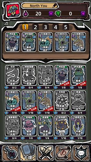 魔斗卡游戏下载-魔斗卡安卓版下载