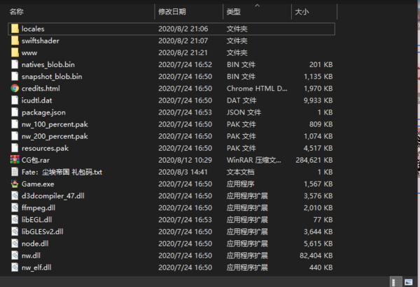 fate尘埃帝国下载-fate命运尘埃帝国汉化完结版下载【全CG/作弊码】