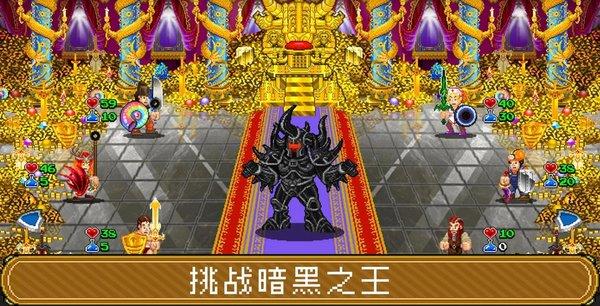 苏打地牢2最新中文版下载-苏打地牢2手游汉化版下载