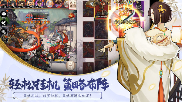 大明侠客令官方版手游下载_大明侠客令最新官方版下载