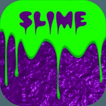 史莱姆模拟器游戏