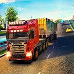 欧洲卡车驾驶2020