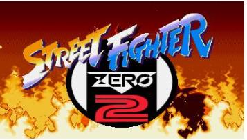 街头霸王Zero2
