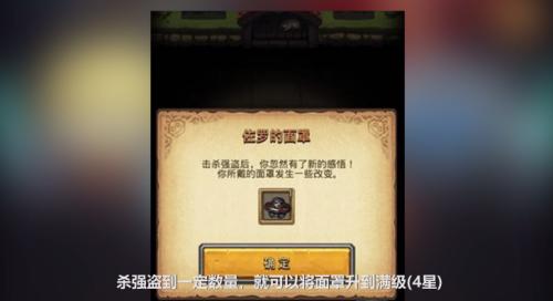 不思议迷宫经典服下载不思议迷宫经典服游戏下载