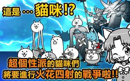 猫咪大战争9.8.0内购版