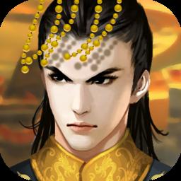 皇帝成长计划2游戏