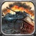铁血装甲坦克战争