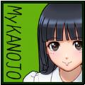和日本女孩学习日语