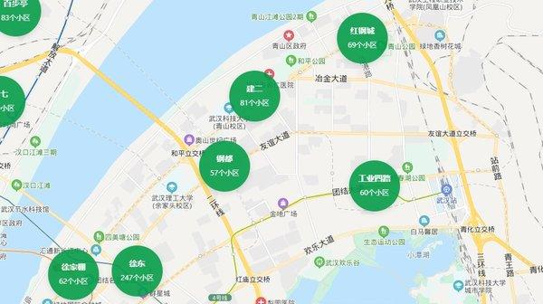 房天下地图找房武汉2020-房天下地图找房武汉最新版