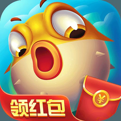 麦游捕鱼红包版最新版