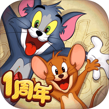 猫和老鼠比赛服